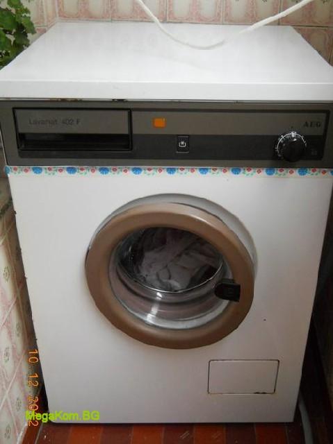 Извозване пералня