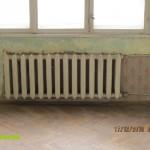 Радиатор извозване