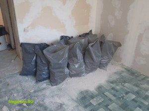 Събран боклук