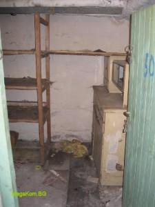 Почистено мазе Люлин