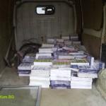 Списания извозване