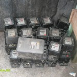 електромери изхвърляне