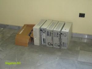 Компютри стари