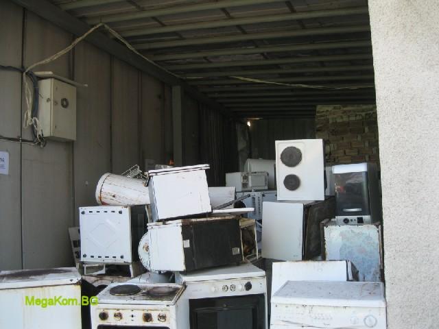 Извозване и рециклиране