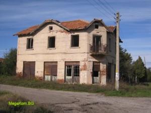 Къща събаряне