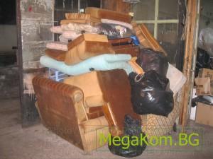 мебели и покъщнина