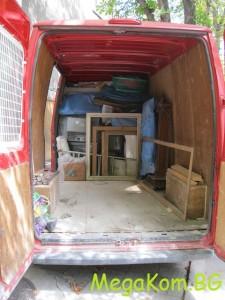 преместване багаж на жилище