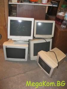 monitori izvozvane