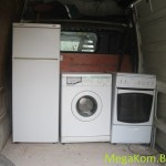 печка пералня хладилник извозване