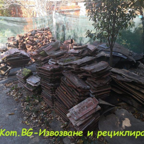 изхвърляне на керемиди