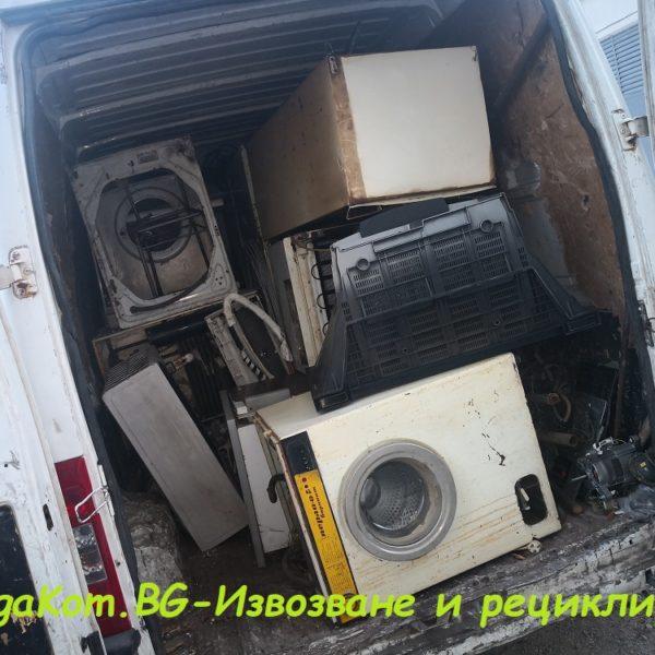 изхвърляне на уреди